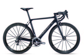 Vielo Sports: Lightweight Wheels and Products