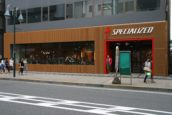 Specialized Switches Back to Dealer Events in September