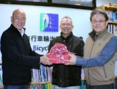 Merida's Michael Tseng Succeeds Tony Lo as Taiwan Association Chairman