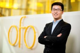擁有7億美元的中國共享自行車公司Ofo瞄準歐洲市場