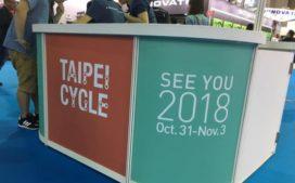 台中自行車週與台北自行車展之競爭進入新的階段