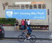 E-Bike Main Topic at Start of Taichung Bike WeekToday