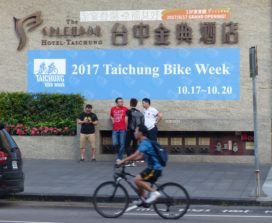 E-Bike Main Topic at Start of Taichung Bike Week Today