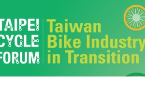 Reminder for Tomorrow's Taipei Cycle Forum