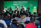 2018台北國際自行車展論壇洞悉產業轉型