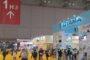 2018年中國自行車展:「從製造到創造」