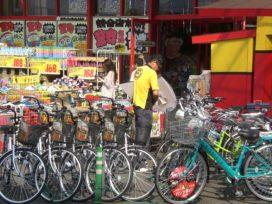 E-Bikes Positive Note on Japan Market