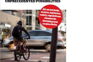 白皮書強調自行車電動化前所未見的可能性