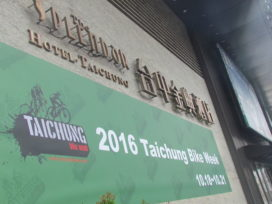 Ride On Group Stopped Collaboration for Taichung Bike Week